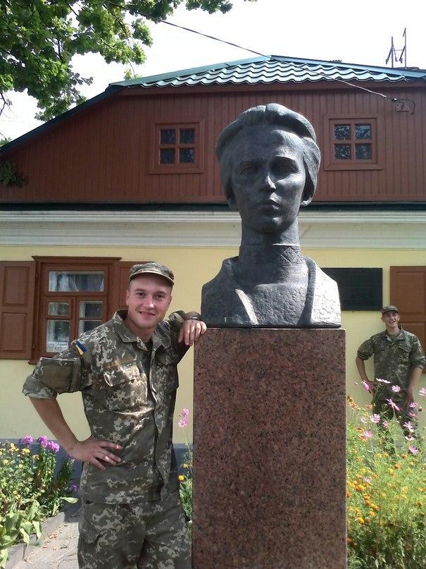 Виталий Савело | Кривой Рог