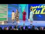 КВН - Раисы (02.09.2012.)