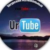 UrTube - Уйгурский музыкальный youtube канал
