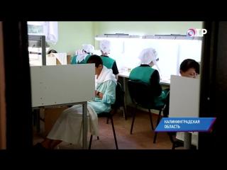 В женской исправительной колонии Калининграда работает ювелирная мастерская