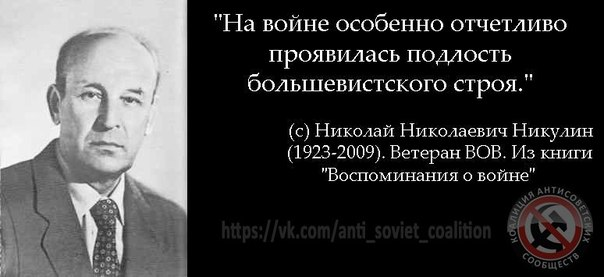 Кучма сообщил о заседании Трехсторонней контактной группы относительно Минских соглашений - Цензор.НЕТ 8378