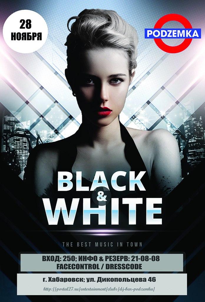 Афиша Хабаровск 28.11 BLACK & WHITE / PODZEMKA