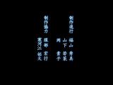 Шинья Цукамото- Июньский Змей / Rokugatsu No Hebi [2002 / Япония]