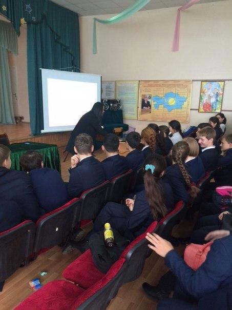 Презентация по зарубежному образованию в школе-гимназии №1 (Алматы)