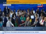 Новости 02.07.2015 Вопрос Путину ...