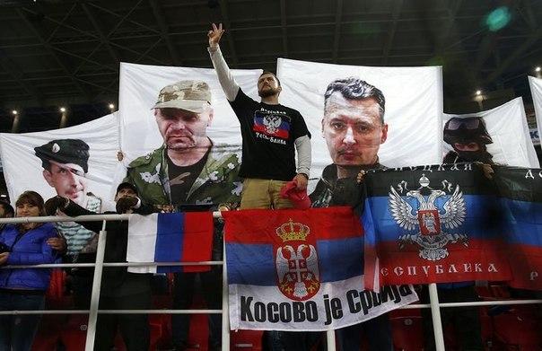 Фото с матча Россия – Молдова