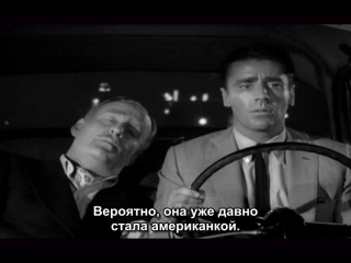 Альфред Хичкок представляет: Ставка по-крупному (s1e9) (1955)
