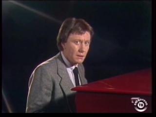 Андрей Миронов - Полюбите пианиста(1983)