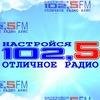 Радио Арис - 102.5FM Кумертау