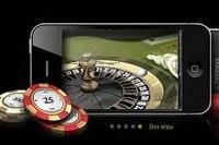 Играть в вулкан на смартфоне Мостовской download список онлаин казино вулкан