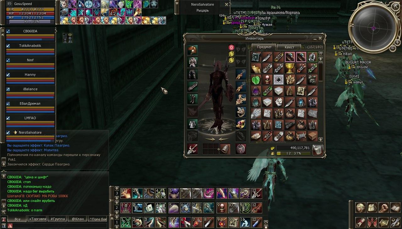 NEkropol (Treasure Hunter) () HbPQA1qydFQ