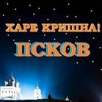 Логотип Харе Кришна Псков / ИСККОН /