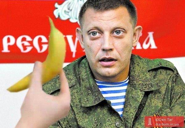 Турчинов ознакомился с деятельностью Правительственного центра безопасности Польши - Цензор.НЕТ 5304