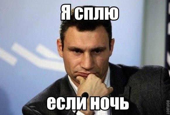 Один из активных участников незаконного референдума в Крыму получил годичный срок в Киеве - Цензор.НЕТ 5796
