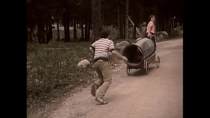Приключения в каникулы 1978 1 3 серии