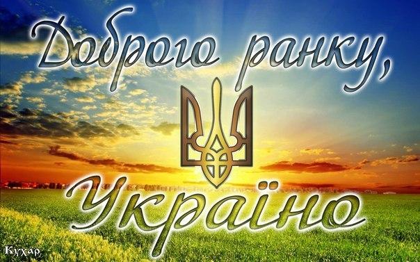 Тука выступает за перенос местных выборов в Донецкой и Луганской областях на 2017 год - Цензор.НЕТ 750