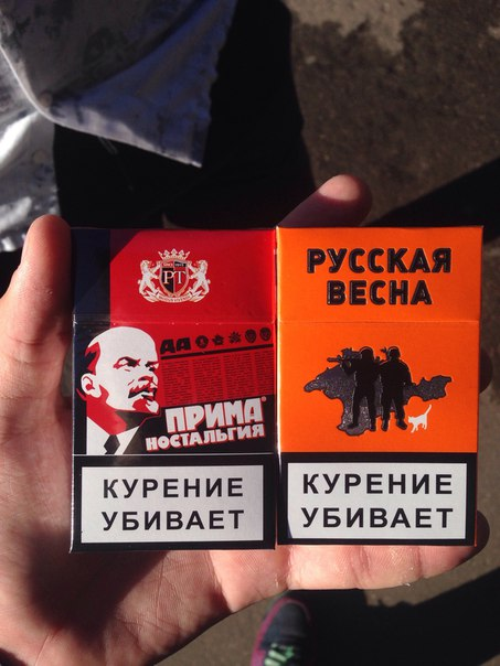 У Путина не подтвердили и не опровергли информацию о получении Януковичем и Азаровым российского гражданства - Цензор.НЕТ 8103