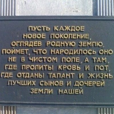 Валера Водопьянов