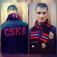 Дмитрий Труфакин