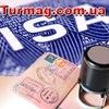 Turmag.com.ua Визовый портал для туристов
