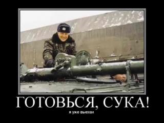 Я - Русский и этим горжусь! I - Russian and i am proud of it