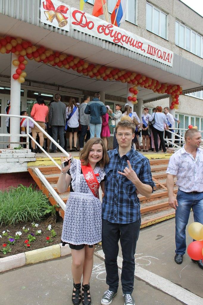 Вилли Кибе, Москва - фото №3
