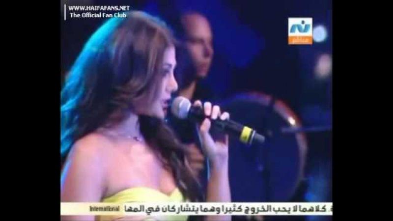 Haifa Wehbe Sanara Port Ghaleb Concert 2009