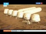 Переселение на Марс уже не за горами