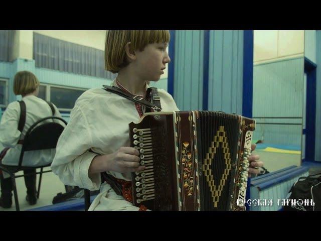 Даниил Ермолов - Матаня и Досада