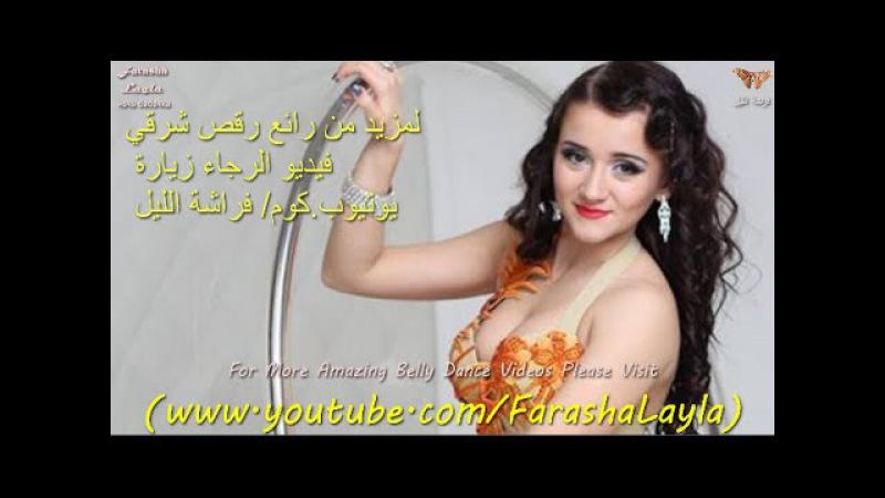 Ukraine Julia Mitsai رقص شرقي Absolutely Phenomenal Arabic Belly Dance ЮЛИЯ МИЦАЙ Goyang Eksotis 1