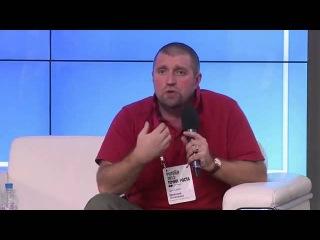 Дмитрий Потапенко: Маркетинг нового времени - стратегии продавать