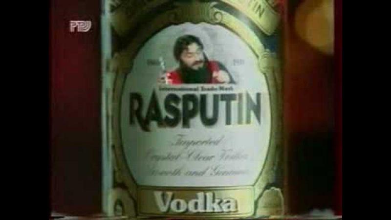 Vodka Rasputin