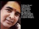 Бабаджи.Шри Хайдакхан Вале Баба . Завет Аватара