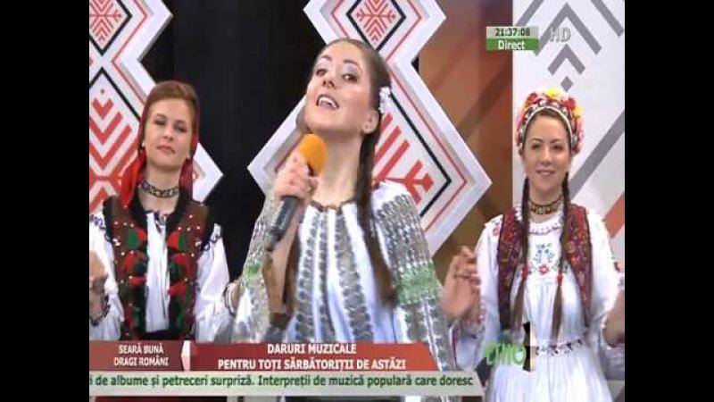 Simona Mazare - Badii ii place a ciobani