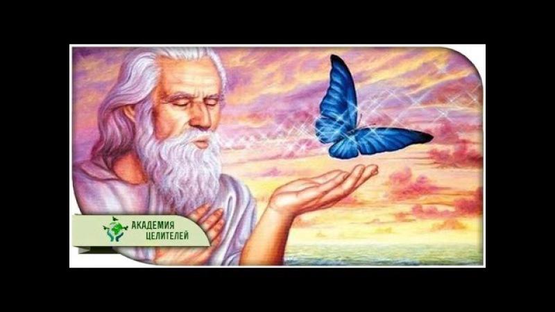 Работа в Потоке Отца Небесного, медитации | духовные потоки, каналы, пробуждение, просветление