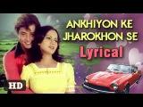 Lyrical: Ankhiyon Ke Jharokhon Se with lyrics | Title Song | Cult Classic Romantic Hindi Song
