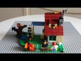 Lego Creator - Changing seasons, Autumn cottage, 31038/ Лего Креатор - Времена года, Осенний домик.