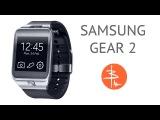 Samsung Gear 2 - полный обзор умных часов на Tizen