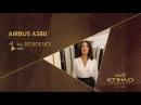 Dannii Minogue Explores The Residence Airbus A380 Etihad Airways