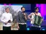 КВН Общее дело - 2012 Премьер лига Первая 1/4 КОП