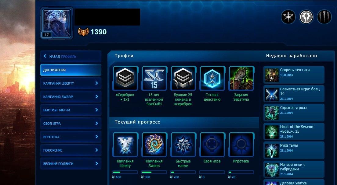 Продам аккаунт Battle.net