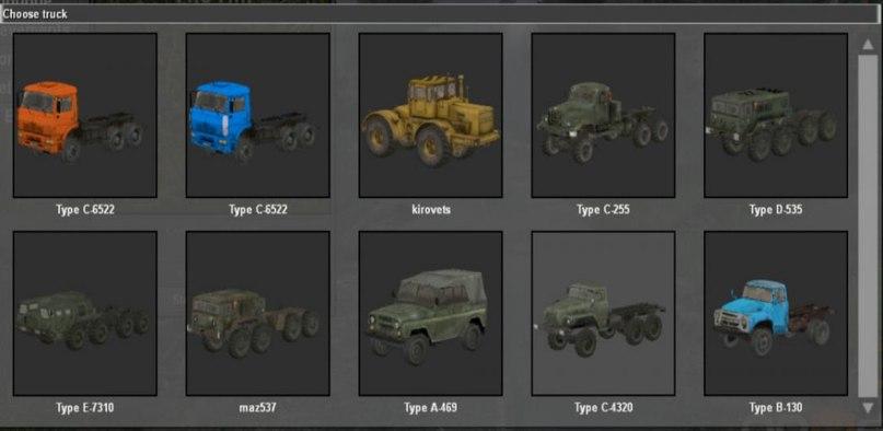 Официальная поддержка модов и редактор грузовиков Lq1h7lZokGU