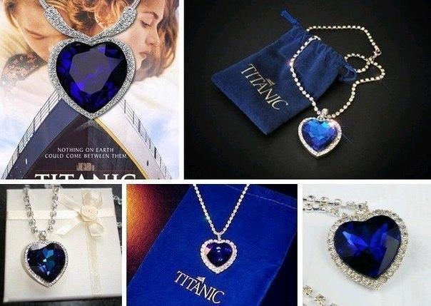 ожерелье из титаника