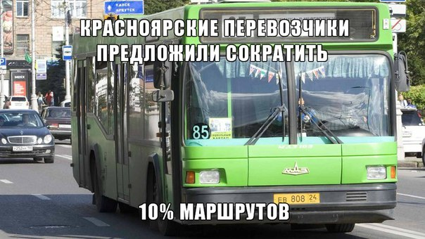 Автобус №35 в Красноярске: расписание маршрута