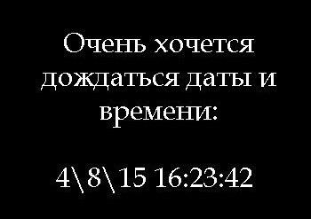 https://pp.vk.me/c624025/v624025256/40fbf/U9506VbLt7k.jpg
