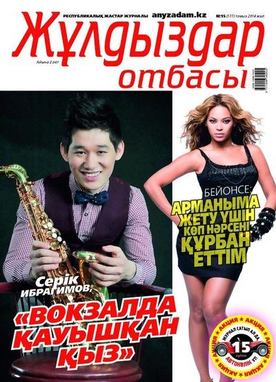 kakoy-god-zhagdishiya-prostitutki-g-chiti-zakazat-po-telefonu