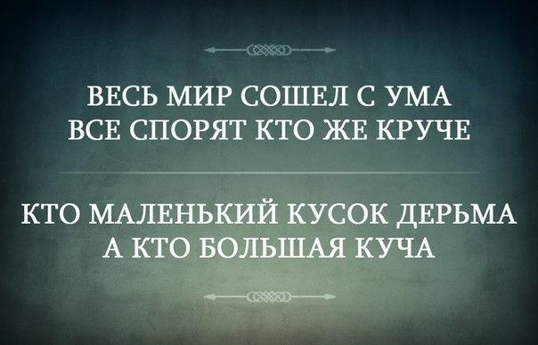 http://cs624025.vk.me/v624025381/3345c/zn-tYXqlZ0Q.jpg