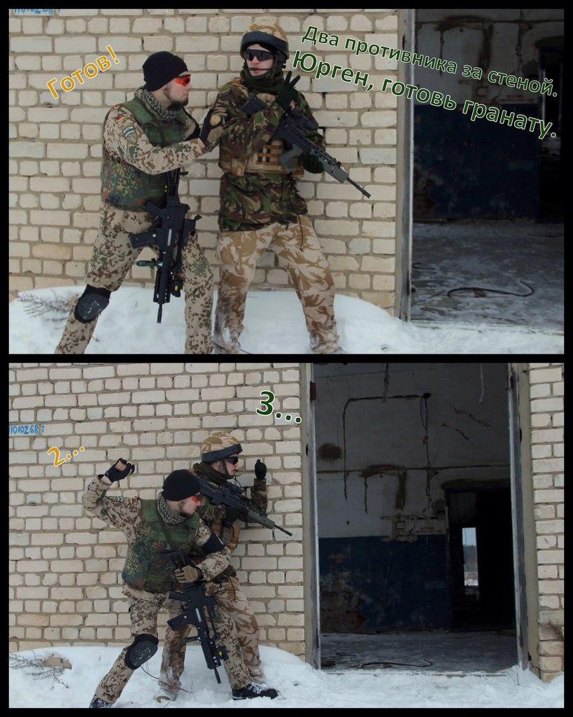 Афиша Пятигорск ПРИГЛАШАЕМ НА ИГРУ