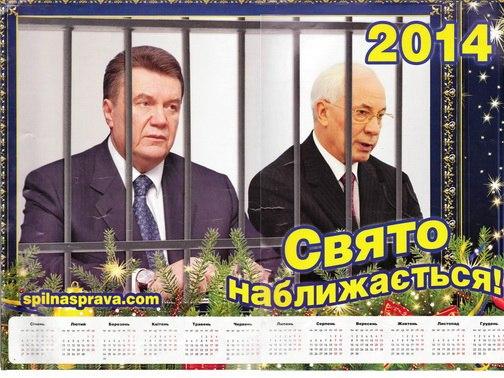 Знает ли СБУ Уголовный Кодекс Украины? 0VkoLnosrOc