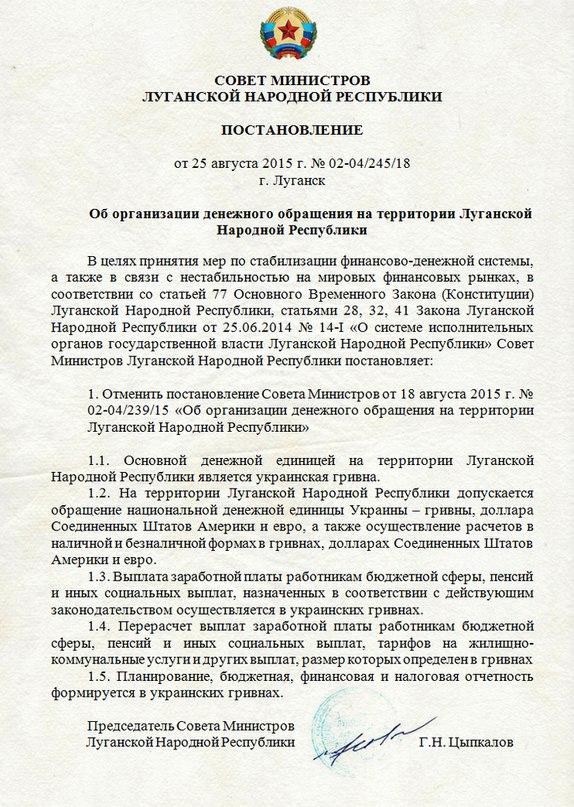 Адвокаты Сенцова планируют обжаловать приговор и просить об экстрадиции - Цензор.НЕТ 3704
